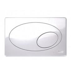Tlačítko (klapka) pro moduly JOMO dvojčinné - BÍLÉ