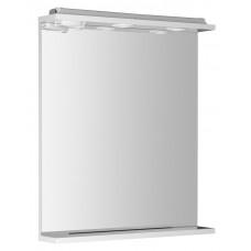 KORIN LED zrcadlo s osvětlením a zásuvkou 60x70x12cm
