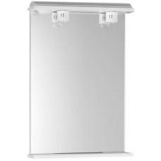 EKOSET zrcadlo s osvětlením 50x75x12cm, bílá