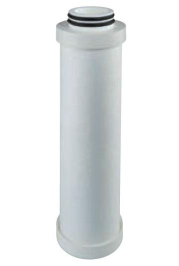 ATLAS Filtrační patrona CA 20BX MASTER 25mcr + aktivní uhlí 5097211